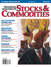 March cover image